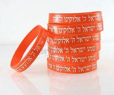 7 Bracelets ORANGE CHEMA ISRAËL – Kabbale juive hébraïque bandes caoutchouc