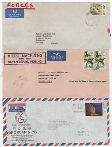 1970's MALAYSIA - 3 x Air Mail Covers to LEICESTER GB Butterflies
