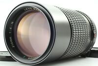 【Almost MINT】 Mamiya 645 Sekor C 210mm f/4 for M645 1000S Pro TL from JAPAN