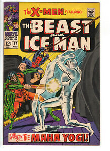 X-MEN #47 (1968) - GRADE 7.0 - MYSTERY OF MAHA YOGI - SILVER AGE COMIC!