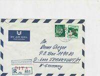 japan stamps cover ref 19036