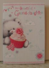GRAND-DAUGHTER BIRTHDAY CARD