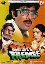 Desh Premee DVD Amitabh Bachchan, Hema Malini, Navin Nischol BOLLYWOOD 323