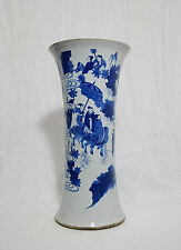 Chinese  Blue and White  Porcelain  Beaker  Vase   M487