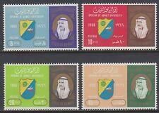 Kuwait 1966 ** Mi.335/38 Bildung Education Universität University