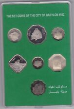 commemorative special edition Saddam babylon restoration coin 1982 error 500