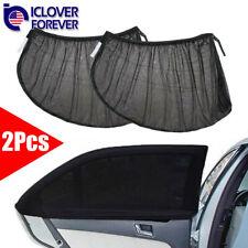 2pcs Car Front Rear Side Window Screen Cover Sunshade Mesh Visor Kids Protector