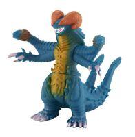 BANDAI ULTRAMAN R/B Ultra Monster Series 92 Gargorgon Soft Vinyl Toy Figure 13cm