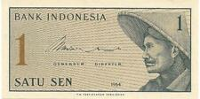 INDONESIA 1 Sen P - 90; UNC from 1964; 50+years old ~ FREE SHIPPING Canada / USA