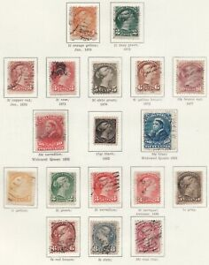 Small Queens Collection - Canada - 1870-93 - Used -  Superfleas est$400