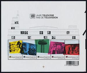Belgium 1984 MNH Belgian Television, Architecture