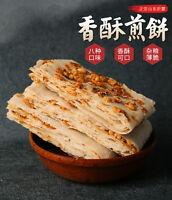 Chinese Food Snacks Cispy Pancake with Peanut Jianbing正宗山东曲阜五谷杂粮煎饼特产小吃 香酥煎饼Ske15