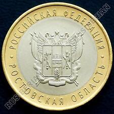RARE HIGH GRADE BI-METALLIC RUSSIAN COIN 10 RUBLES 2007 ROSTOV REGION