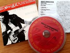 Bruce Springsteen - Born To Run - Japan Mini LP CD -