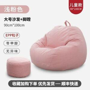 2020 Home Tatami Single Seat Rental Room Chair Lazy Sofa Top Hot