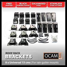 8 Roof Rack Brackets Universal 15 cms - for rain gutter mounts 4x4 4WD