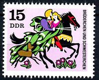 1547 postfrisch DDR Briefmarke Stamp East Germany GDR Year Jahrgang 1970