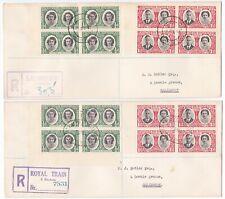 Southern Rhodesia SG 65, 66; April 1947, Royal Visit FDC and Royal Train; RARE