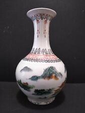 New listing Chinese Vase 9 X 5 1/2
