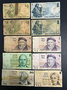 Lot Banknotes Israel 1/2&1 Lira 1958, 5 Lirot 1973, 1 Sheqel, 5&50 Sheqalim 1978