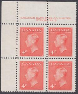 Canada - #306 King George VI Plate Block #18 - MNH