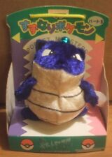POKEMON Blastoise Bell Plush Action figure Toy Banpresto Pocket Monsters Rare