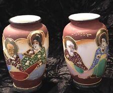 "Vintage Japan Moriage Satsuma Miniature 2-1/2"" Vases Set Of 2-Estate"