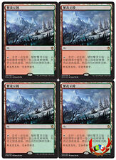 MTG KHANS OF TARKIR CHINESE WOODED FOOTHILLS X4 MINT CARD