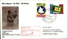 LUFTHANSA Erstflug Airbus 1984 Addis Ababa Jeddah Frankfurt Äthiopien Stamps