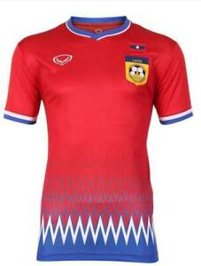 100% Authentic Original 2020 Laos National Football Soccer Team Jersey Shirt Red