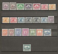 IRAQ 1941-47 SG 208/29 MINT Cat £120