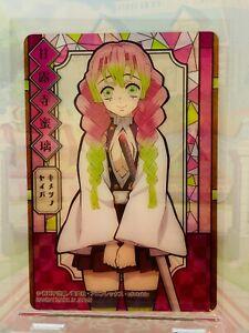Kimetsu no Yaiba Stained Glass Card Kanroji Mitsuri Pack Version