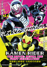 Kamen Rider The Movie: Reiwa The First Generation DVD with English Subtitle