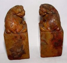 ANTIQUE VINTAGE PAIR CHINESE SHI FU FOO DOG LION CHOP SEAL SOAPSTONE  FIGURES