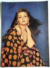 Bollywood Actor Model Poster - Mamta Kulkarni - 12 inch X 16 inch