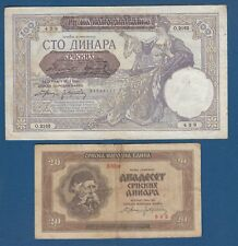 Serbia Yugoslavia banknotes 100 Dinara 1941 + 20 Dinara 1941. Germany Occupation