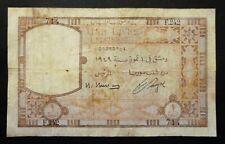 Syrie - 1 Livre - 1er juillet 1949