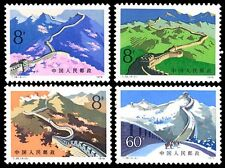 China Stamp 1979 T38 The Great Wall MNH