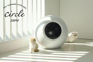 Circle Zero Self-Cleaning Cat Litter Box - Automatic Premium Scooping
