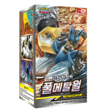 "Pokemon cards Sun&Moon SM9b ""Full Metal Wall"" Booster Box / Korean Ver"
