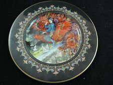 Villeroy & Boch #2 Magical Fairy Tales from Old Russia The Firebird and Swan
