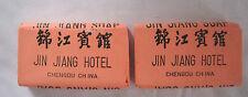 VINTAGE PAIR OF JIN JIANG HOTEL CHENGDU CHINA BEAUTY BARS SOAPS