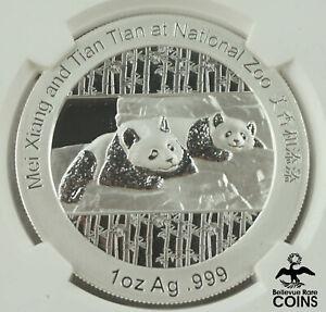 2014 China Panda 1oz (.999) Silver Smithsonian Medal NGC PF70 ULTRA CAMEO w/COA