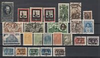 BE5789/ RUSSIA – 1924 / 1930 USED SEMI MODERN LOT – CV 280 $
