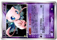 PROMO POKEMON JAPANESE mirage's MEW N° 005/016 MEW HOLO
