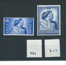 wbc. - GB - GEORGE V1 - G817- 1948 - SILVER WEDDING - SET - UNMOUNTED  MINT