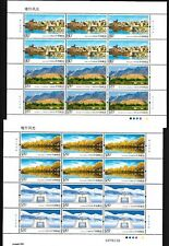 China 2018-14 Scenery of Kashgar 2V Full S/S Stamp 喀什風光