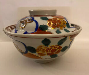 Antique Japanese Rice Bowl Lidded Imari Pattern BEAUTY!!