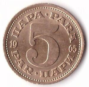 5 Para 1965 Yugoslavia Coin KM#42