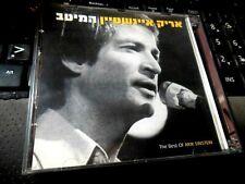 The Best Of by Arik Einstein 2x CD 2003 NMC) Jewish Israeli CD IMP Greatest Hits